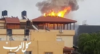 اندلاع حريق داخل شقة سكنية في مدينة كفرقاسم واصابات طفيفة