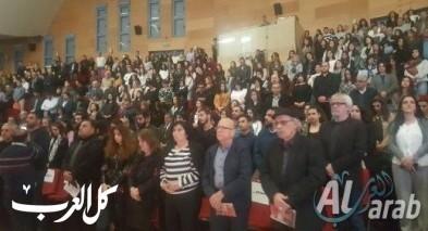 الناصرة: احياء الذكرى الأربعين للفنانة الراحلة ريم بنا
