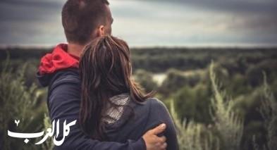 كيف تبدلين الروتين اليومي مع شريكك