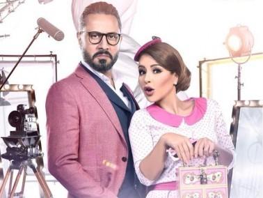 رمضان 2018: الإعلان التشويقي لمسلسل جوليا