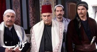 جزء عاشر لباب الحارة ولكن بعد رمضان