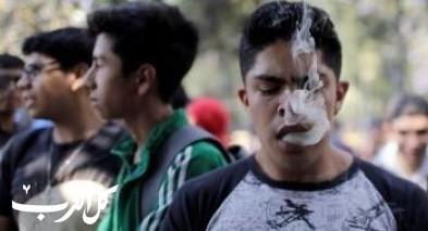 مهرجان خاص لتدخين الميرخوانا