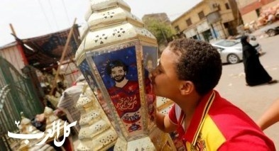 مصر تستقبل رمضان بفوانيس محمد صلاح
