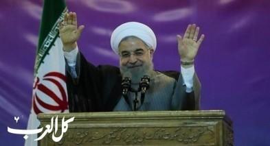 روحاني: أمريكا ستندم إذا ما خرجت من الاتفاق النووي