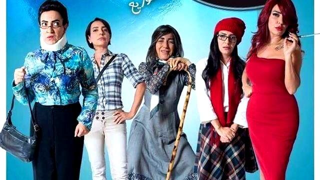 سايكو مسلسل أمل عرفة وأيمن رضا رمضان 2018