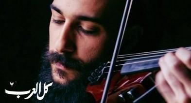 الجوزاء..معزوفة جديدة للفنان أكرم عبد الفتاح