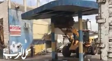 هدم محطة وقود في حي العيسوية