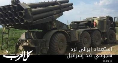 الجيش الاسرائيلي: استهدفنا عشرات الأهداف الايرانية