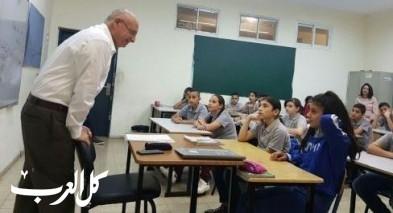 يافة الناصرة:محاضرات هادفة في إبتدائية الحديقة