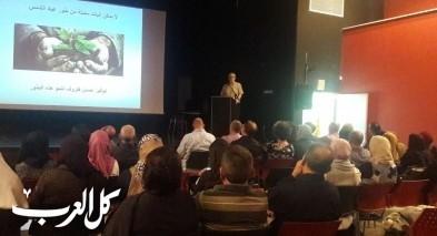 مروان دويري في محاضرة مُثرية في يافة الناصرة