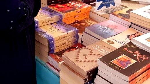 أكبر معارض للكتاب في عرعرة النقب وجلجولية