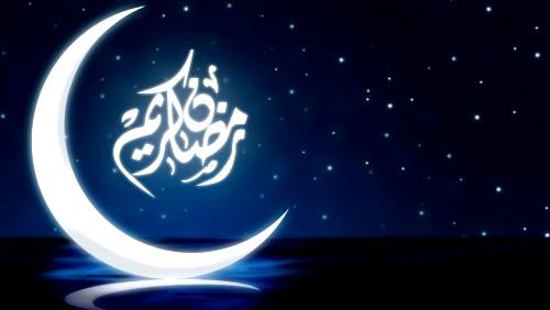 السعودية تدعو لتحري رؤية هلال شهر رمضان اليوم