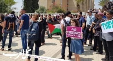 تظاهرة احتجاجية حاشدة في جامعة بئر السبع