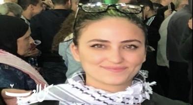 القدس في مزاد الشقراء البيضاء - بقلم: هدى صلاح الدين