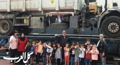 الناصرة: أطفال بستان ابن عامر يزرون كراج