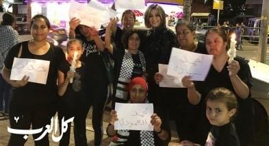 طمرة: عشرات النساء ينظمن وقفة تضامنية مع غزة