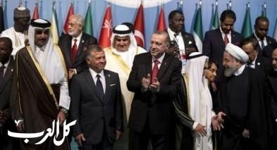 القمة الإسلامية في تركيا: القدس عاصمة فلسطين