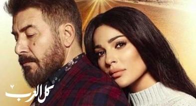 مشاهدة مسلسل طريق الحلقة 3 HD رمضان 2018