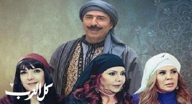 مشاهدة مسلسل عطر الشام 3 الحلقة 3 HD