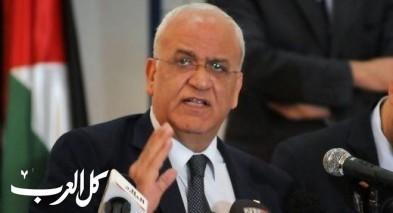 عريقات: رفض اسرائيل لجنة التحقيق الدولية