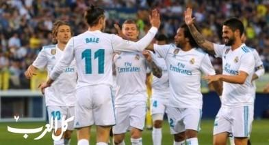 ريال مدريد يتعادل مع فياريال ويختتم الدوري