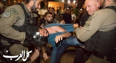 عدالة ينشر فيديو جديد من مظاهرة حيفا