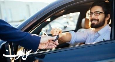 معلومات حول استئجار سيارة في السفر