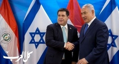 باراغواي الدولة الثالثة التي تنقل سفارتها إلى القدس