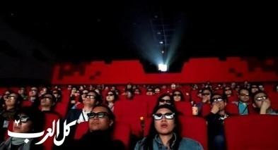 فعاليات مهرجان سينما فلسطين في باريس