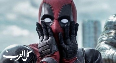 Deadpool 2 يتصدّر إيرادات السينما