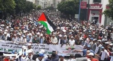 آلاف المغاربة يتضامنون مع مسيرات العودة في غزة