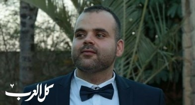 شادي أبو مُخ من باقة يفوز بمناقصة إدارة التمريض
