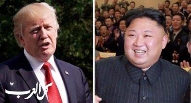 ترامب لا يستبعد تأجيل القمة المرتقبة مع زعيم كوريا الشمالية بسبب اختلافات بوجهات النظر