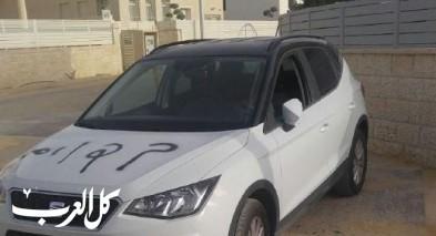 تخريب سيارات لمواطنين عرب في بئر السبع