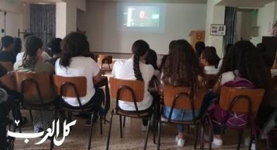 حيفا:  محاضرة في الأرثوذكسيّة حول زرع الأعضاء