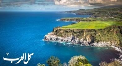 جزر الأزور من أروع المواقع السياحية