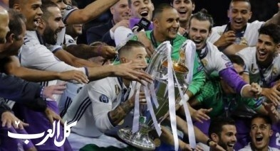 كيف أحرز ريال مدريد 3 ألقاب متتالية؟