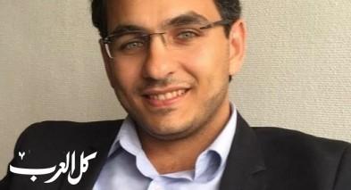 الدكتور إياس ناصر يحصل على جائزة عالمية