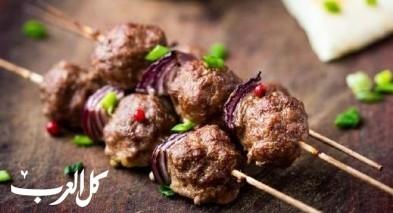 الكباب المشوي على طريقة مطبخ العرب