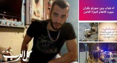 عبد السلام عذبة كتب عن الموت قبل مقتله