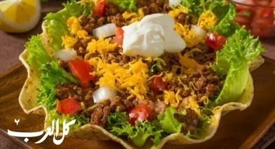 استمتعوا بطعم سلطة التاكو المكسيكية