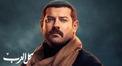 مشاهدة مسلسل طايع الحلقة 13 HD رمضان 2018