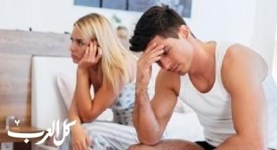 النفور من العلاقة الزوجية الحميمة بعد الولادة