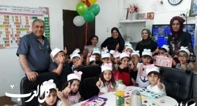 أطفال البستان ضيوف في ابتدائية مشيرفة