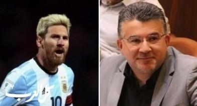 جبارين: مباراة المنتخب الارجنتيني بالقدس تناقض الشرعية الدولية