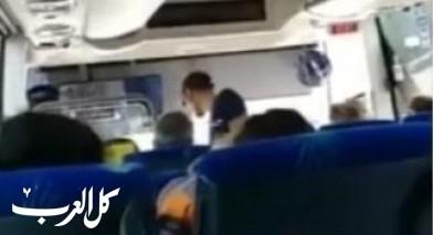 بالفيديو: شاب يهدد سائق حافلة عربي - سوف اذبحك