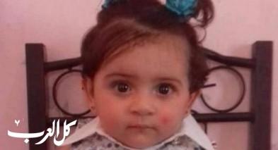وفاة الطفلة شام وريدات من الخليل دهسًا