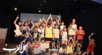 مدرسة الشطرنح حيفا تخرج طلابها