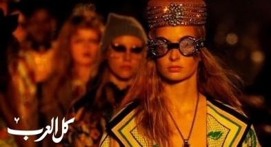 صور..تقديم أحدث مجموعات Gucci