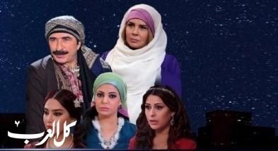 مشاهدة مسلسل عطر الشام 3 الحلقة 24 HD
